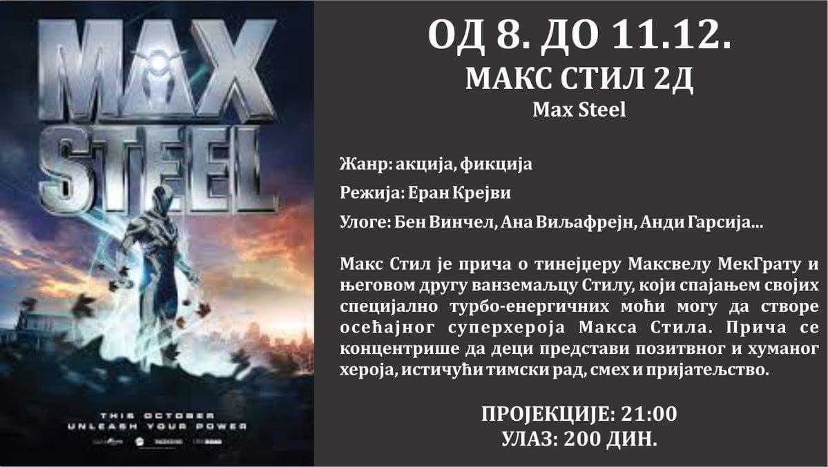 Photo of Maks Stil u bioskopu DK