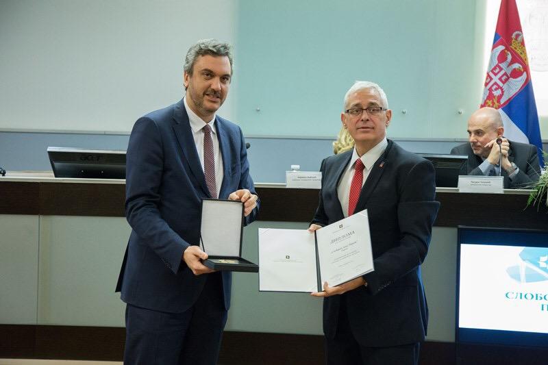 Photo of Slobodnoj zoni Pirot nagrada za ostvarene rezultate