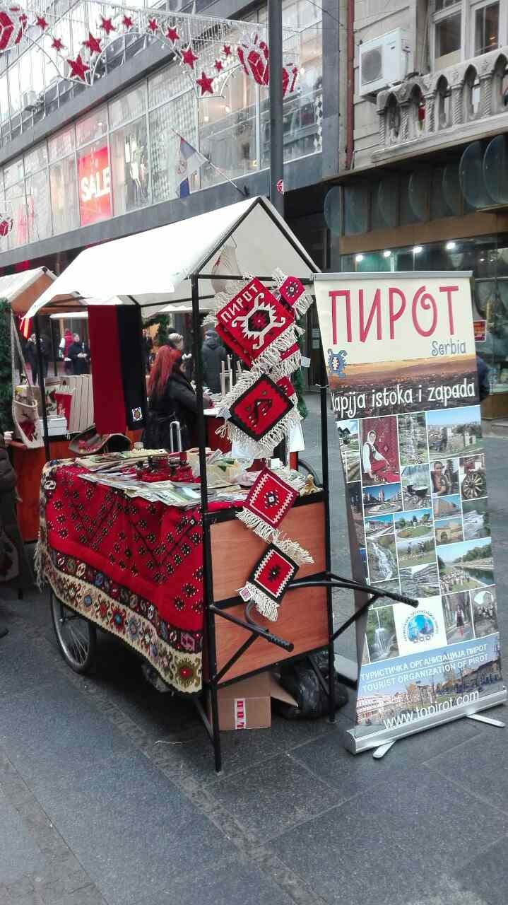 Photo of Pirotski brendovi na izložbi lokalnih brendova u Beogradu