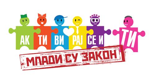 Photo of Mladi su zakon – konkurs za omladinske projekte