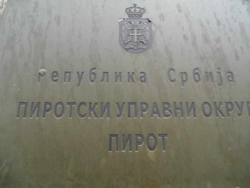 Photo of Pirotski okrug: Pojačane inspekcijske kontrole