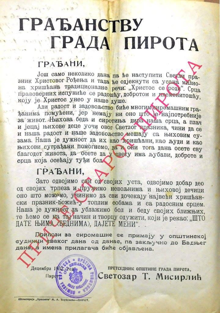 Photo of Priče Starog Pirota: Božićni proglas građanstvu Pirota iz 1933. godine