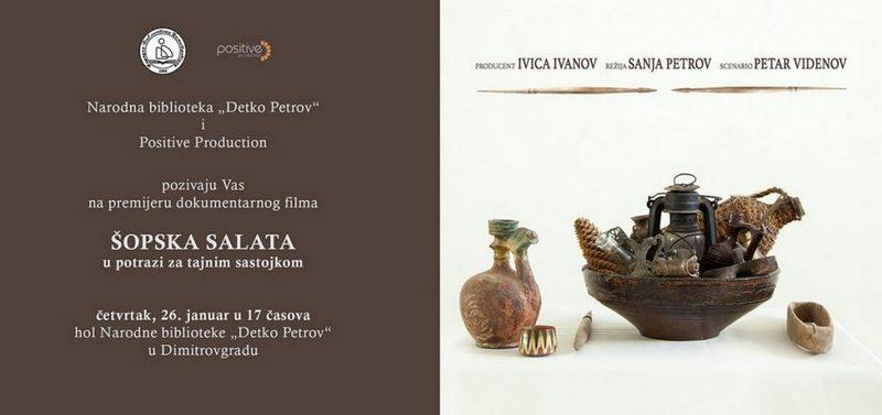 """Photo of Dimitrovgrad:Premijera dokumentarca """"Šopska salata-u potrazi za tajnim sastojkom"""""""
