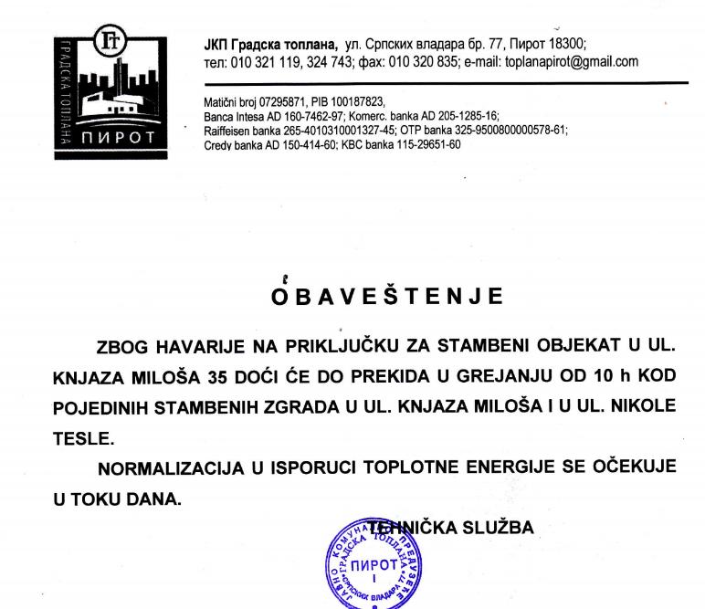 Photo of Prekid grejanja u ulici Knjaza Miloša