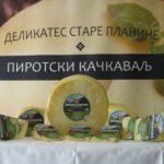 Mlekarska škola prvi ovlašćeni proizvođač pirotskog kačkavalja