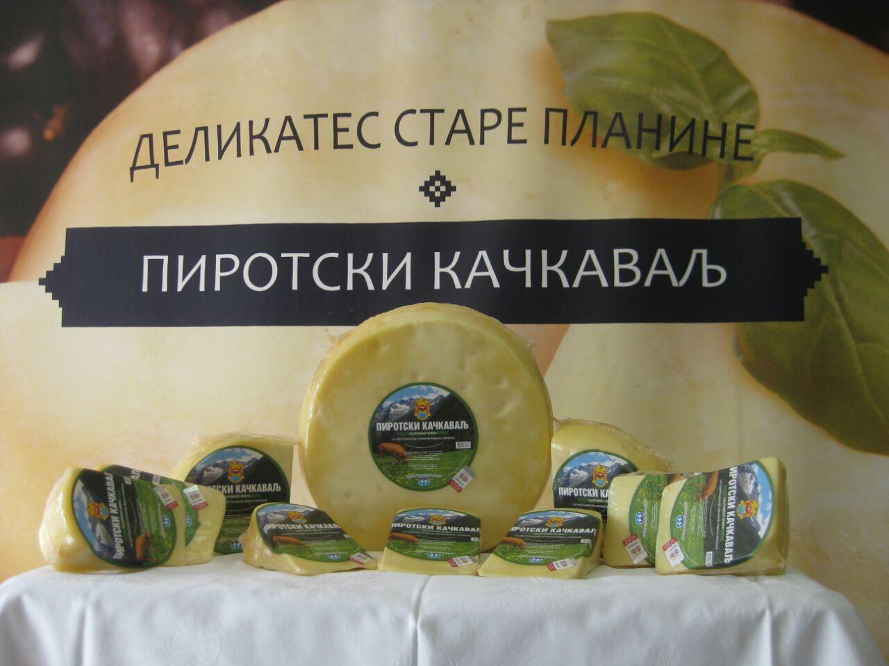 Photo of Mlekarska škola prvi ovlašćeni proizvođač pirotskog kačkavalja
