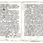 Где се налази најстарија пиротска књига, настала кад и Градић на Калеу