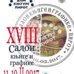 Ljubivoje Ršumović otvara 18. Salon knjige i grafike
