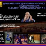 Međurarodni seminar realnog aikidoa u hali Kej - humanitarnog karaktera