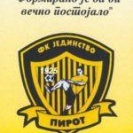 Jedinstvo startuje protiv Sloge iz Leskovca