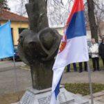 Godišnjica NATO zločina
