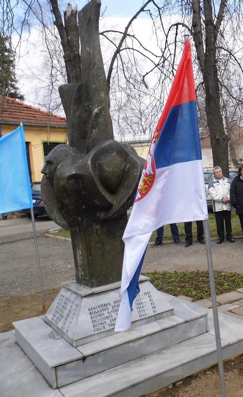 Photo of Godišnjica NATO zločina