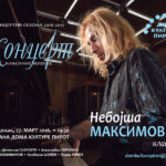 Nastavak koncertne sezone Doma kulture