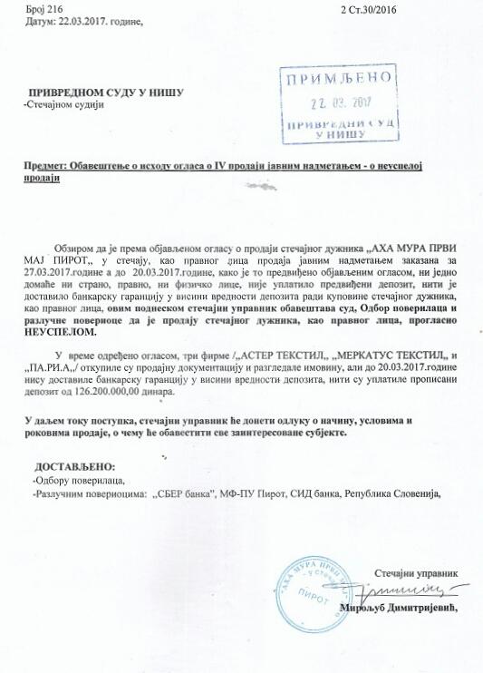 Obaveštenje stečajnog upravnika Privrednom sudu u Nišu