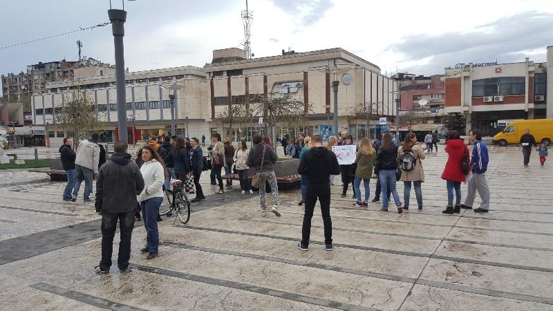 Photo of Okupljanja i u Pirotu