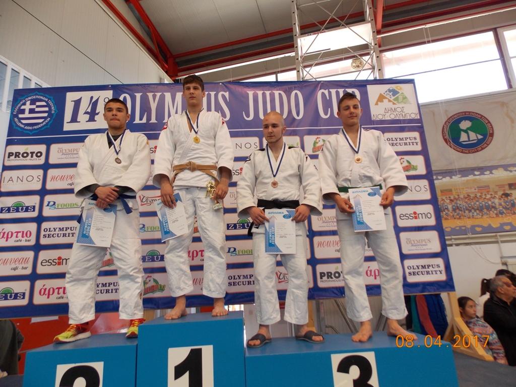 Photo of Medalje za džudiste Nemanju Ćirića i Nikolu Manića