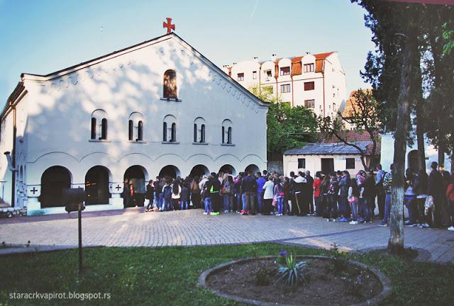 Photo of Велики петак у Малом Јерусалиму (Фото галерија)