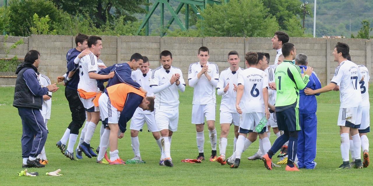 Photo of BRAVO! Omladinci Radničkog pobedili OFK Beograd. I naredne godine u omladinskoj Super ligi