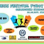 Prvi fitnes festival u Pirotu