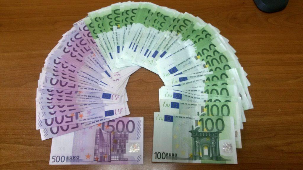 evri gradina zaplena carina policija
