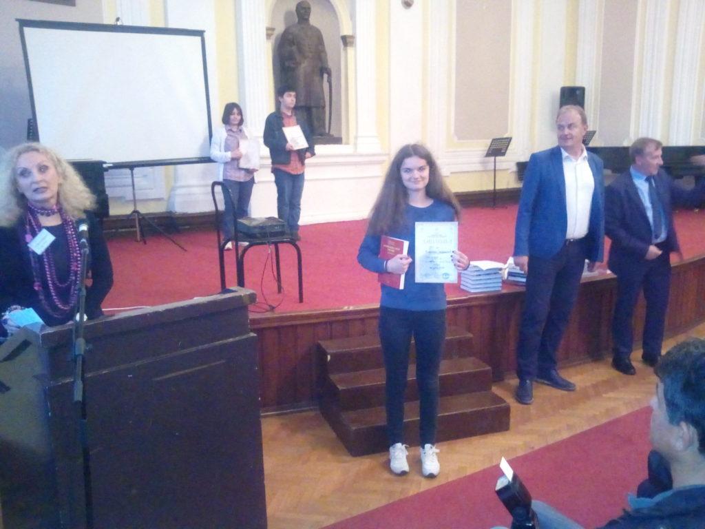 Natalija stefanovic istorija nagrada