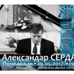 Pijanista Aleksandar Serdar u Domu kulture u Pirotu