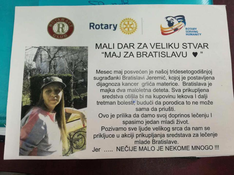Photo of Za Milu prikupljeno skoro pola miliona dinara – maj za Bratislavu koja boluje od kancera
