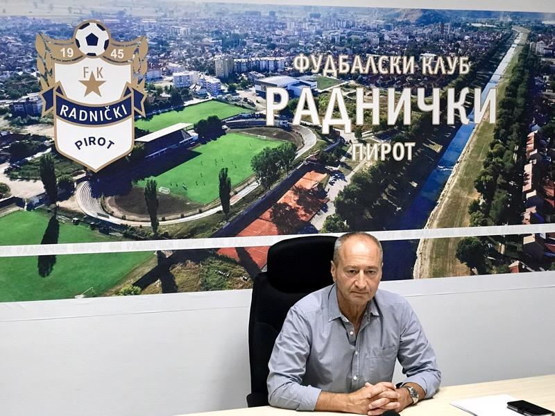 Photo of Radnički dobio novog predsednika