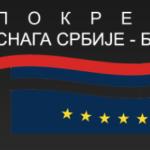 Pokret Snaga Srbije zalaže se za oživljavanje privredne aktivnosti u Srbiji