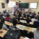 """Naučna konferencija """"Globalizacija vs. glokalizacija"""""""