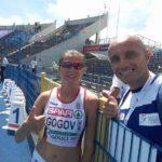Danica Gogov 20. na Evropskom prvenstvu u Poljskoj