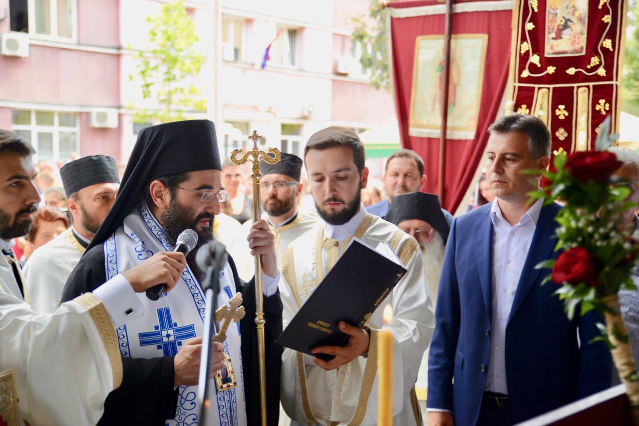 Photo of Vladika Arsenije: Pirot nije slučajno postao Mali Jerusalim