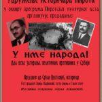 Predavanja eminentnih istoričara povodom 140. godina oslobođenja Pirota od Turaka