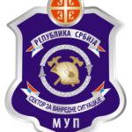 Važno obaveštenje: U utorak na Petlovom bojištu uništavanje neeksplodiranih ubojnih sredstava