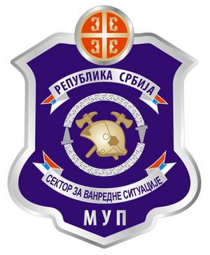 Photo of Važno obaveštenje: U utorak na Petlovom bojištu uništavanje neeksplodiranih ubojnih sredstava