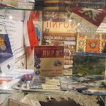 Pirot na Međunarodnom sajmu privrede i preduzetništva Ekspo Niš 2017
