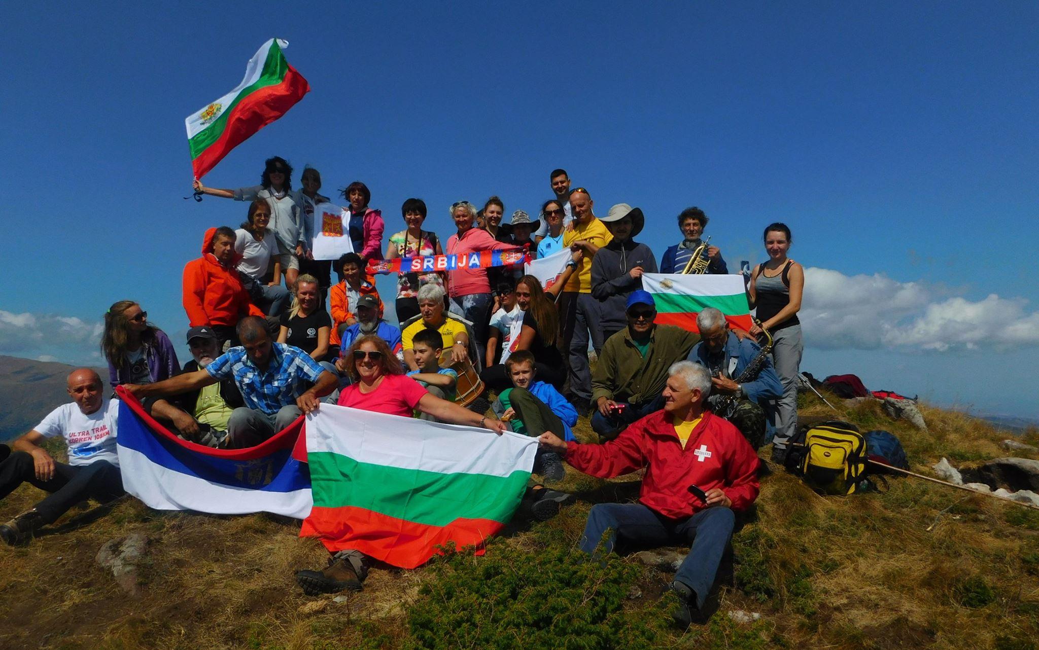 Photo of Kad srpski i bugarski planinari zaigraju kolce na skoro 2000 metara nadmorske visine – VIDEO