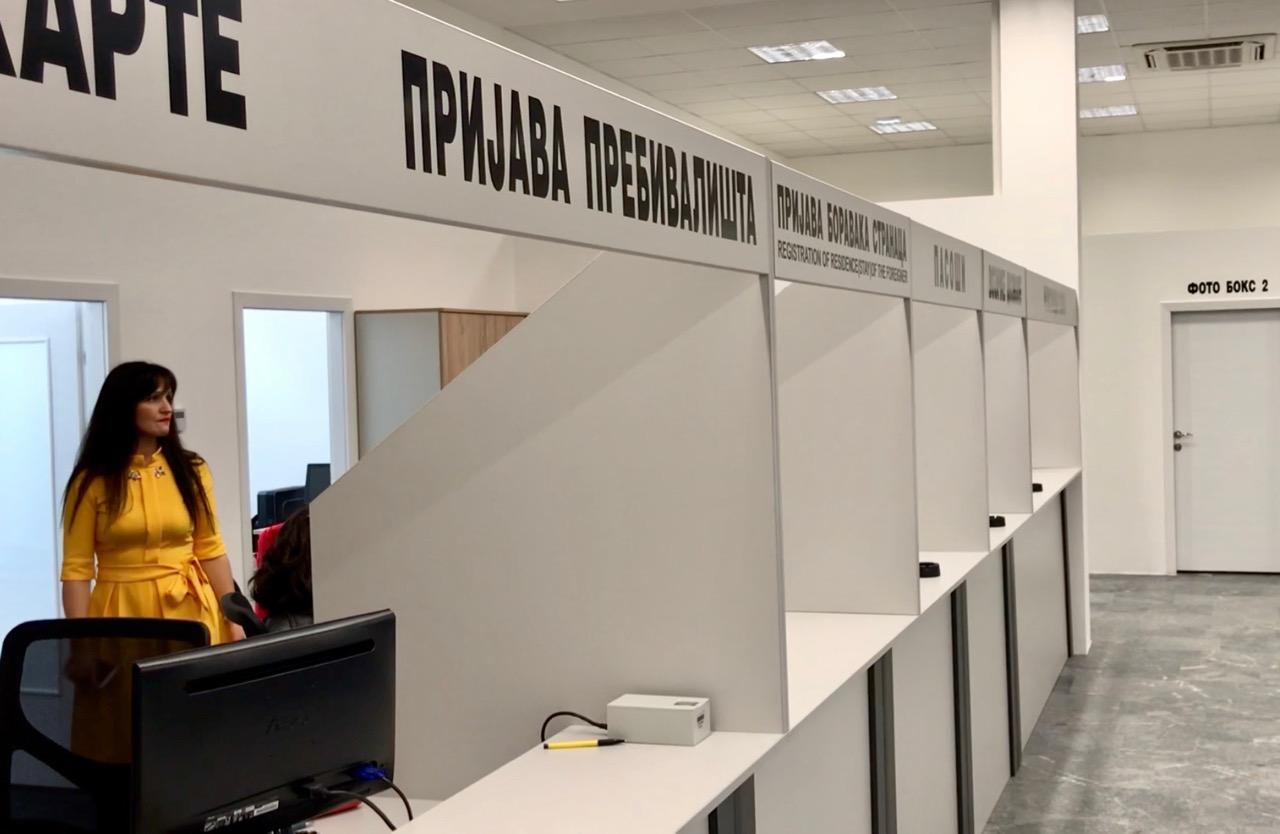 Photo of Počeo sa radom savremeni Uslužni centar Policijske uprave Pirot
