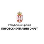 Akcija Ugovorne okružne privredne komore Pirot