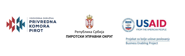 Photo of Akcija Ugovorne okružne privredne komore Pirot