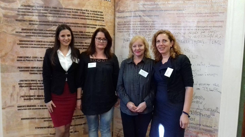 Photo of Pirotski bibliotekari na međunarodnoj konferenciji u Bugarskoj
