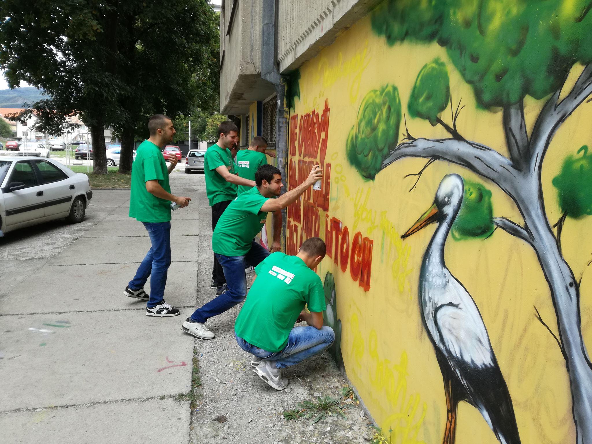Photo of Grafitima ukazuju na značaj očuvanja životne sredine
