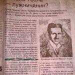 Politikolog iz Pirota Jovan Igić: Nikola Tesla poreklom možda Šop, tačnije iz Lužnice