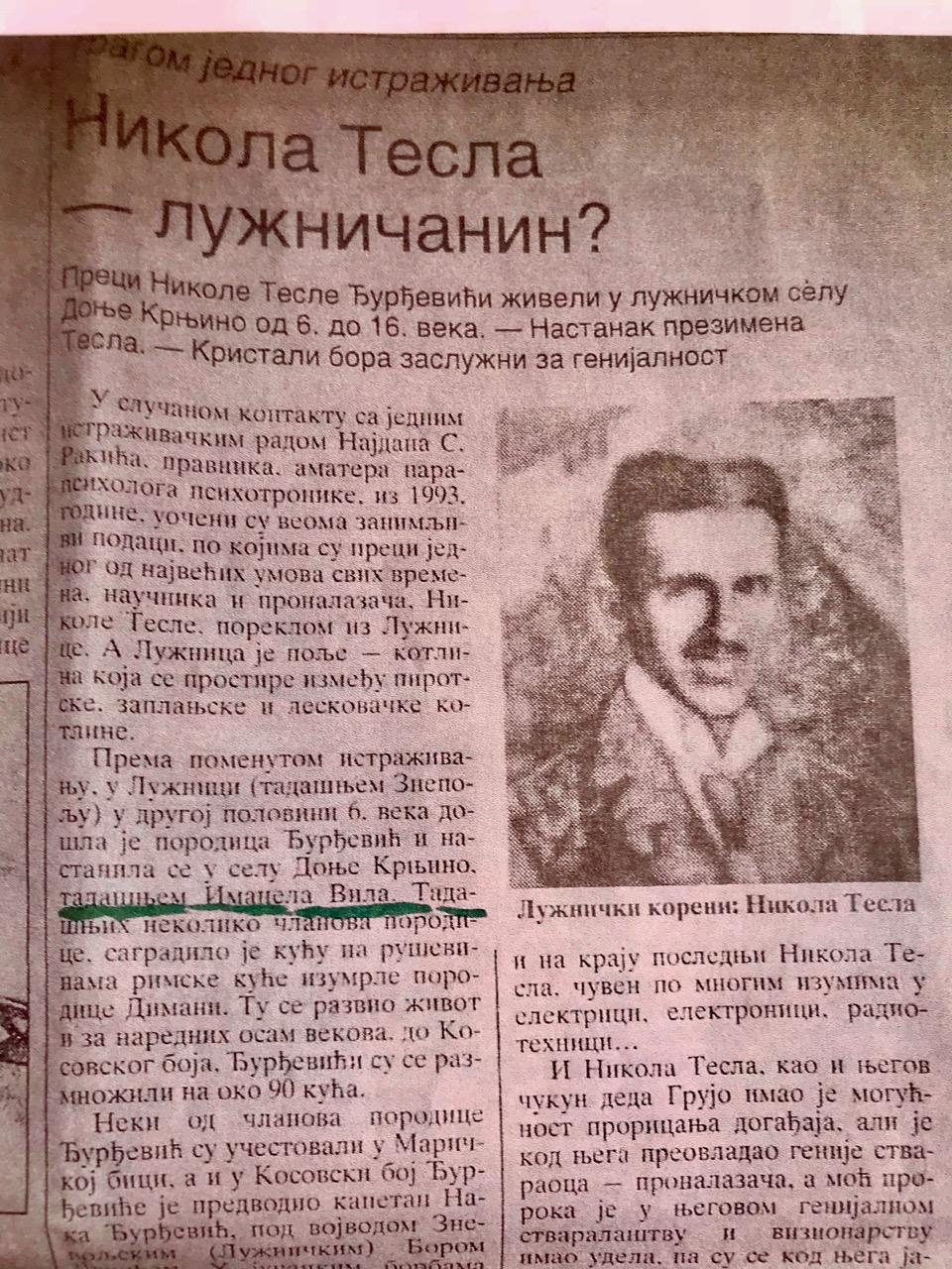 Photo of Politikolog iz Pirota Jovan Igić: Nikola Tesla poreklom možda Šop, tačnije iz Lužnice