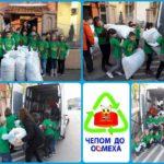 Uče mališane da recikliraju, ali i da budu humani