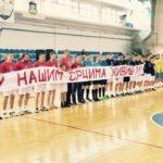 """Memorijalni turnir """"Vladan Jovanović"""" u hali """"Kej"""""""