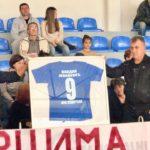 """Drugi Memorijalni turnir """"Kapetan Vladan Jovanović"""""""