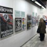 Arhiv u Pirotu - Čuvar tragova prošlih vremena