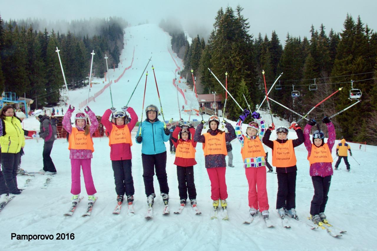 Photo of Pripreme skijaša i škola skijanja u Pamporovu