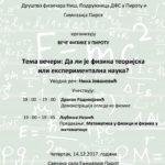 Predavanje o fizici u Svečanoj sali Gimnazije